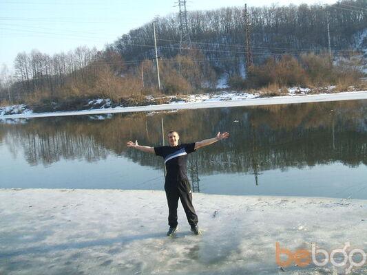 Фото мужчины Maxym2012, Житомир, Украина, 26