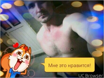Фото мужчины 79081685018, Навашино, Россия, 35