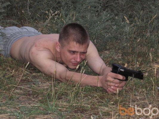 Фото мужчины Miшa, Усть-Каменогорск, Казахстан, 37
