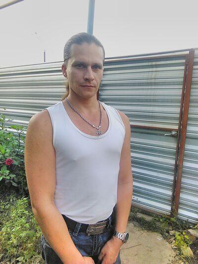 Фото мужчины Евгений, Курск, Россия, 32
