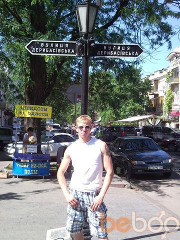 Фото мужчины wladlew, Aschaffenburg, Германия, 37