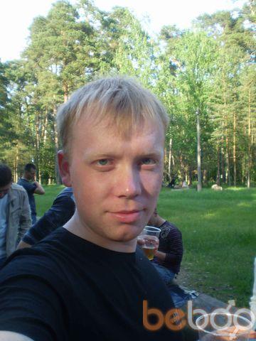 Фото мужчины Dimanius, Барнаул, Россия, 29