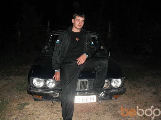 Фото мужчины kostya, Караганда, Казахстан, 28