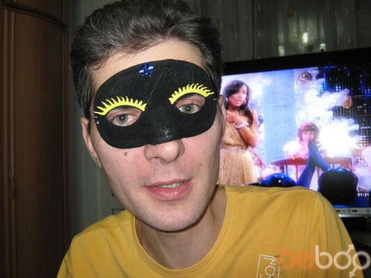 Фото мужчины aleks, Усть-Каменогорск, Казахстан, 44