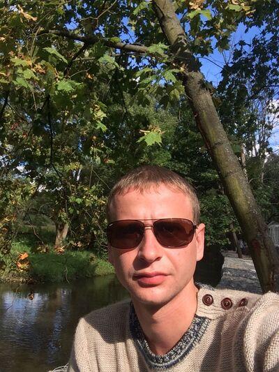 Фото мужчины Даник, Москва, Россия, 25
