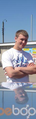 Фото мужчины Антон, Нижний Новгород, Россия, 27