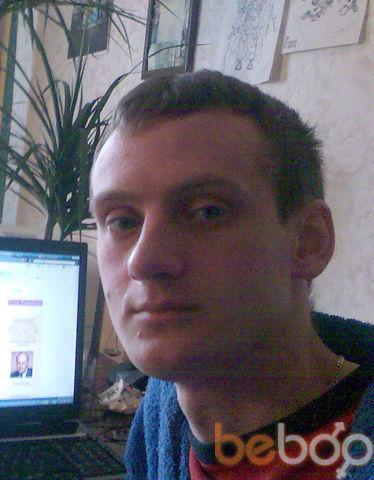 Фото мужчины Vertex, Черкассы, Украина, 31