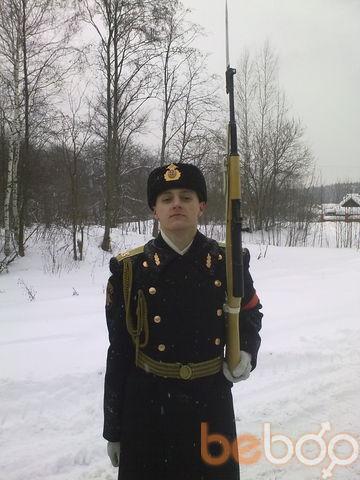 Фото мужчины Дмитрий, Белгород, Россия, 25