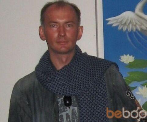 Фото мужчины Sergkh, Богодухов, Украина, 46
