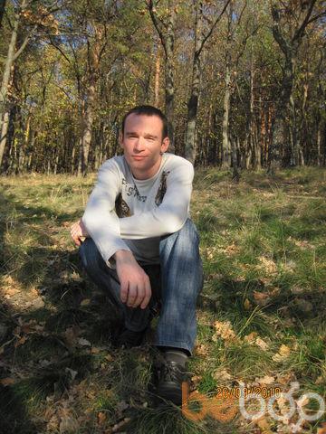 Фото мужчины dave8240, Ульяновск, Россия, 37