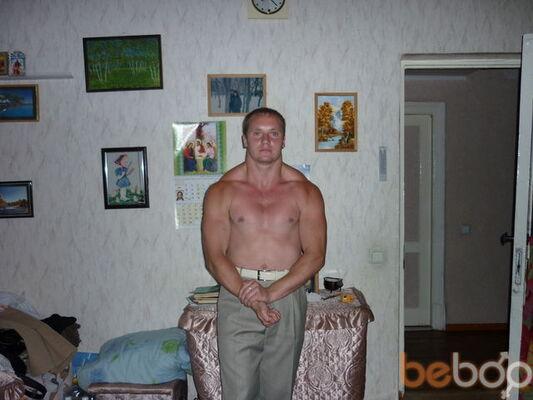 Фото мужчины Rain123, Караганда, Казахстан, 29