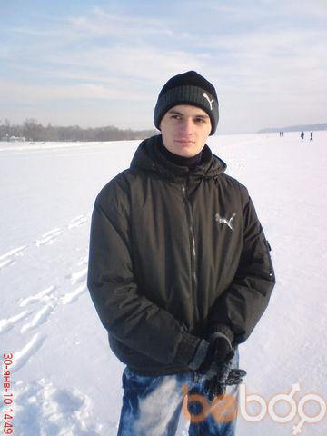 Фото мужчины Alex Rane, Запорожье, Украина, 25