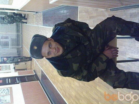 Фото мужчины yric15, Гомель, Беларусь, 27