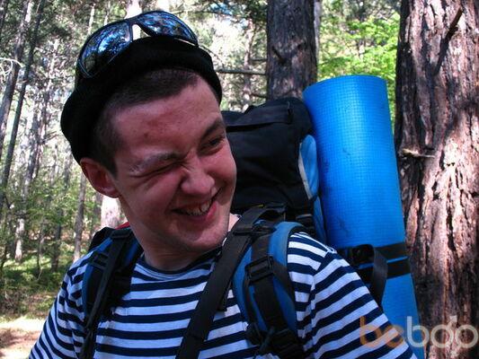 Фото мужчины Kalovrat, Донецк, Украина, 25
