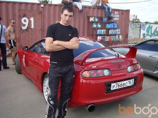 Фото мужчины Богдан, Кущевская, Россия, 25