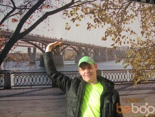 Фото мужчины Стас, Новосибирск, Россия, 29