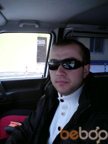 Фото мужчины viorelcz87, Ceska, Чехия, 30