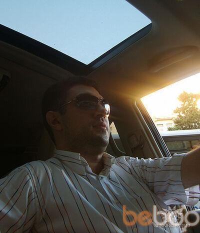 Фото мужчины SERGEY, Ереван, Армения, 29