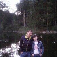 Фото мужчины Виктор, Самара, Россия, 36