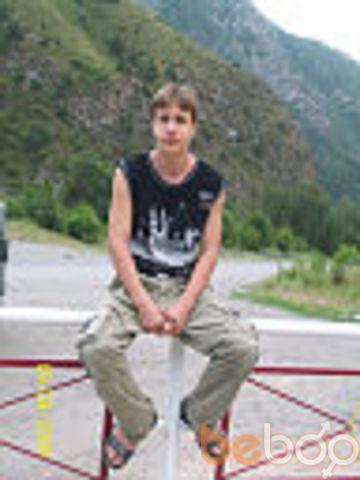 Фото мужчины серинький, Бишкек, Кыргызстан, 26