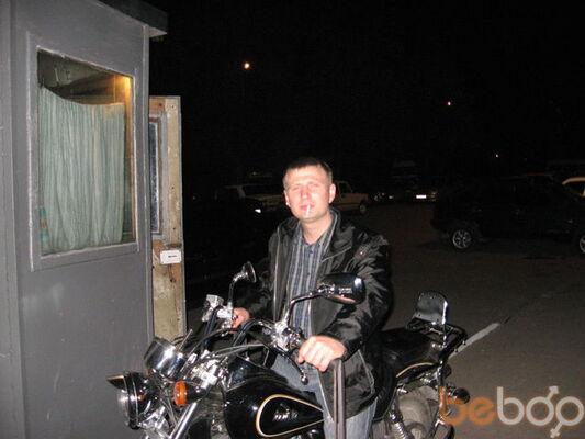 Фото мужчины Ромарио, Днепродзержинск, Украина, 36