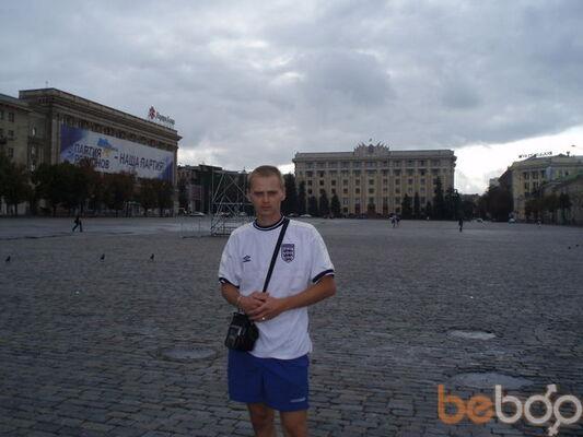 Фото мужчины denlee2010, Донецк, Украина, 33