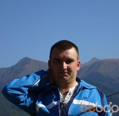 Фото мужчины Alex 13, Саров, Россия, 41