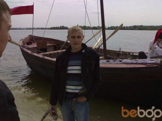 Фото мужчины maksimushka, Стаханов, Украина, 30
