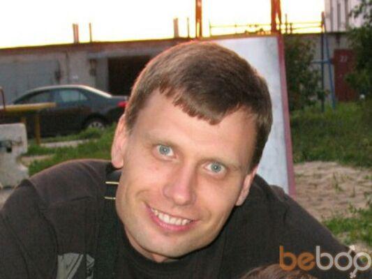 Фото мужчины Джентльмен, Ульяновск, Россия, 44