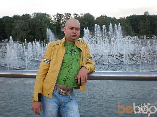 Фото мужчины Dimon7272, Москва, Россия, 33