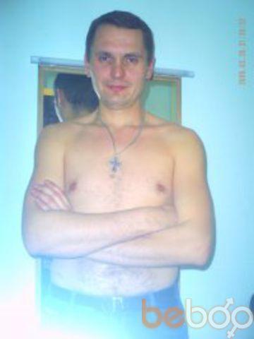 Фото мужчины костя, Киев, Украина, 42