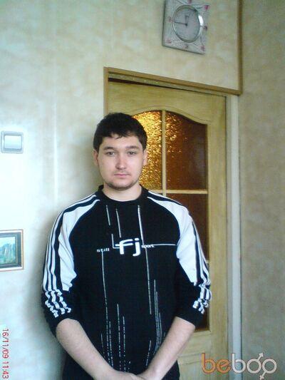 Знакомства Мариуполь, фото мужчины Givi, 32 года, познакомится