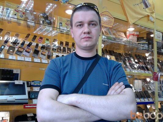 Фото мужчины GOGA, Луганск, Украина, 38
