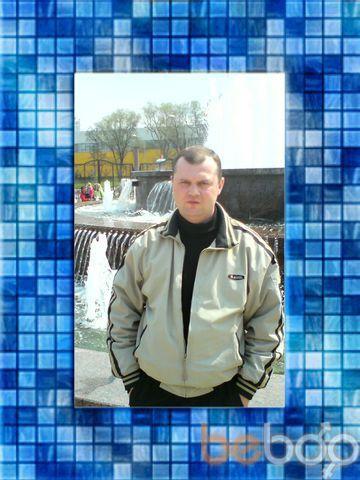 Фото мужчины Сергей, Макеевка, Украина, 38
