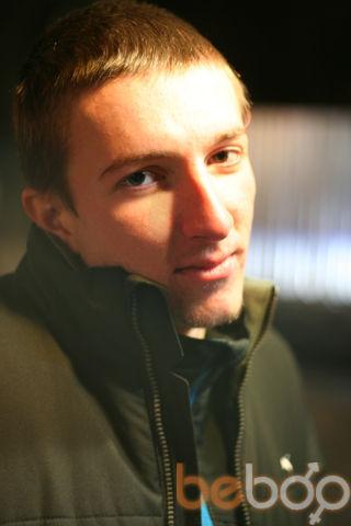 Фото мужчины Kapika777, Кишинев, Молдова, 24