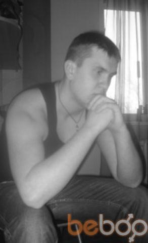 Фото мужчины Rendoom, Кременчуг, Украина, 26