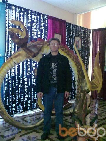 Фото мужчины Влад, Каменск-Шахтинский, Россия, 41