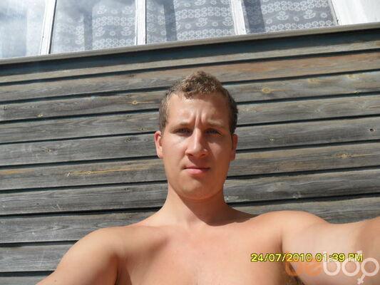 Фото мужчины sergey, Северодвинск, Россия, 37