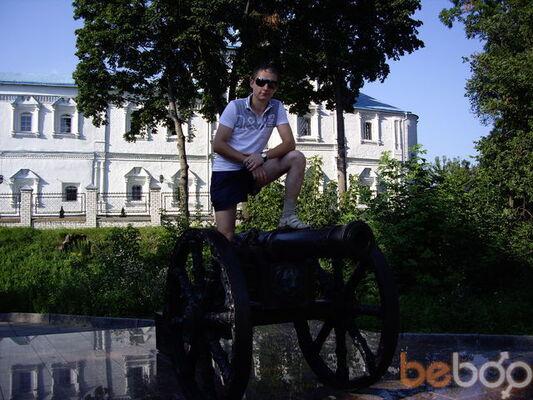 Фото мужчины Vilson, Брянск, Россия, 27