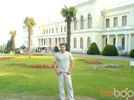 Фото мужчины Evgeniy, Запорожье, Украина, 41