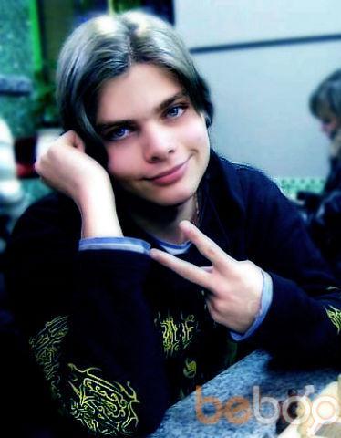 Фото мужчины Кададж, Харьков, Украина, 26