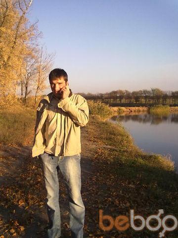 Фото мужчины MAXIMYM, Донецк, Украина, 33