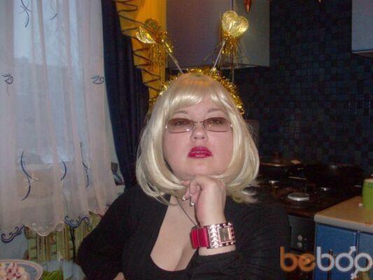 Фото девушки Миранда, Новомосковск, Россия, 43