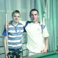 Фото мужчины Геннадии, Казань, Россия, 21