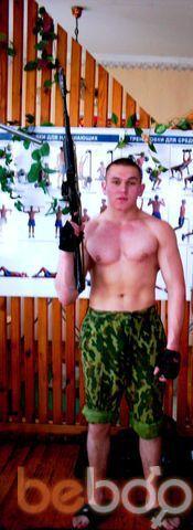 Фото мужчины MAGIK, Гомель, Беларусь, 28