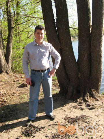 Фото мужчины Denis, Тамбов, Россия, 37