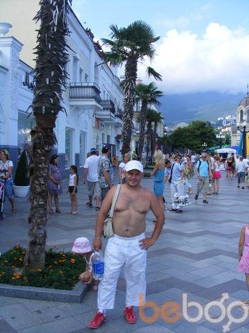 Фото мужчины donia1111, Чернигов, Украина, 41