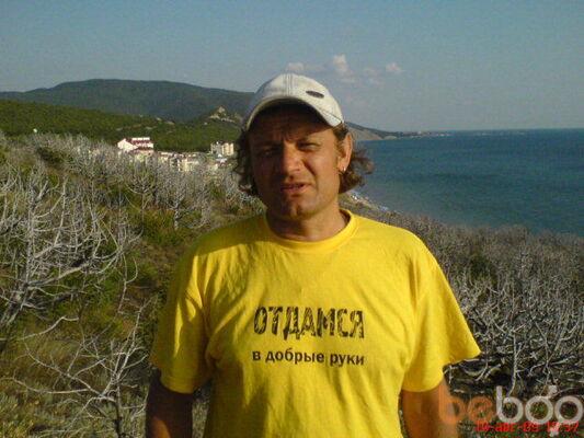 Фото мужчины Байкер, Воронеж, Россия, 45