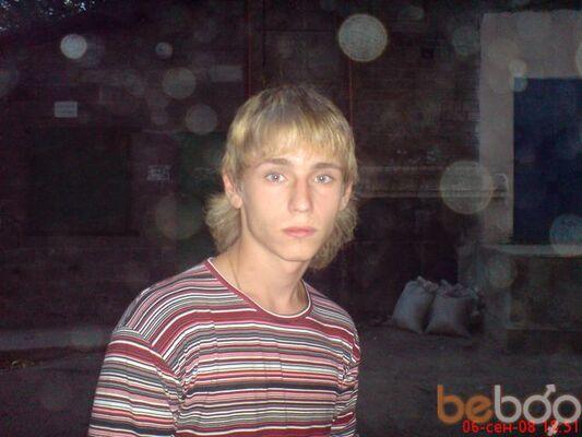 Фото мужчины Владуха, Макеевка, Украина, 28