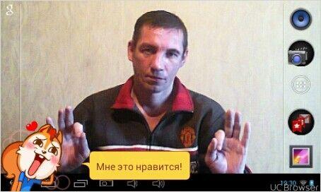 Фото мужчины Сергей, Раменское, Россия, 40